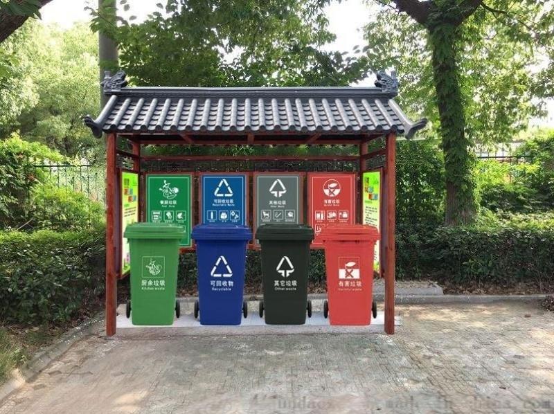 城镇垃圾分类亭参数配置
