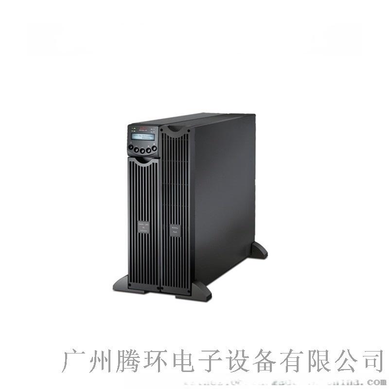 APC SRC3000XLICH在線式UPS電源
