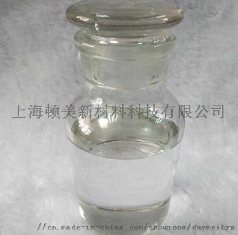聚烯烃专用交联剂TMPTMA