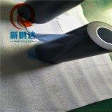 日東SPV-224S藍膜晶圓切割玻璃保護膜