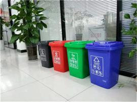 河池30L50L家用分类垃圾桶_户外带轮带盖垃圾桶