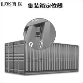 定位系统 盐田港口码头货柜集装箱专用GPS定位器