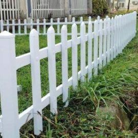 河南鹤壁pvc草坪栅栏 围墙护栏材料