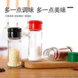 玻璃花椒粉瓶子工廠定製玻璃瓶