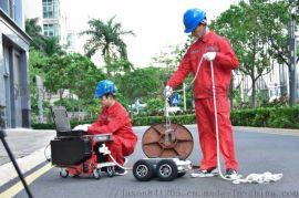 安徽管道检测机器人/安徽管道检测机器人厂家