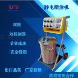 PG1内置高压手动静电粉体涂装设备喷涂机