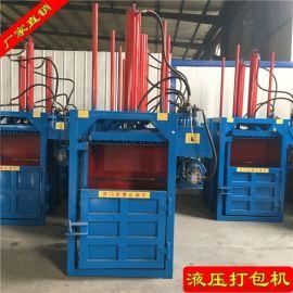 液压打包机/铁桶压块机/海绵压包机