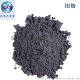焊材钼粉 粉末冶金用钼粉300目合金添加用钼粉