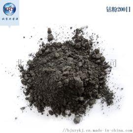 高纯 粉99.99%金属 粉200目300目 粉厂