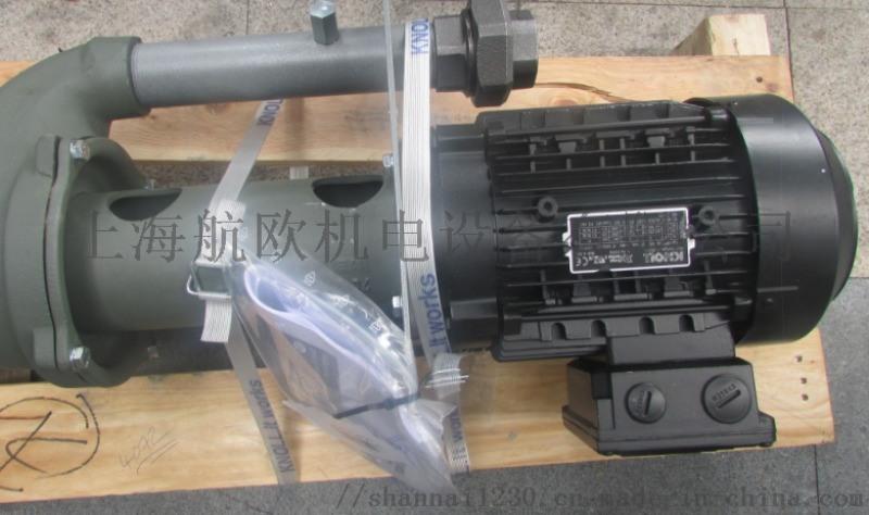 KNOLL電機KTSV系列效節能產品