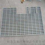 异形钢格板, 半圆形钢格板生产厂家