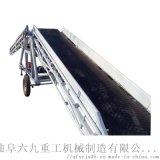 不等臂双升降皮带机 集装箱输送机LJ1爬坡型运输机