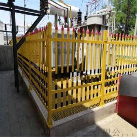 玻璃钢变压器围栏-玻璃钢变电站围栏