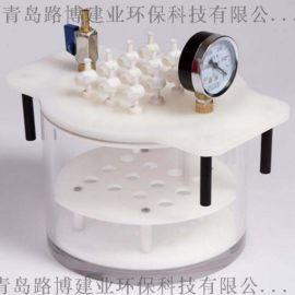 LB-GX12B固相萃取仪