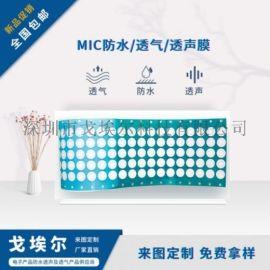 電動牙刷來樣定做 GOEL電動牙刷防水透氣廠家報價
