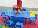 优惠出租彩色儿童桌椅海洋球池充气城堡