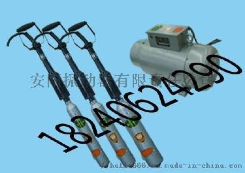 ZDN100高频振动棒