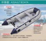 冲锋舟 抗洪抢险玻璃钢救生艇4米救援冲锋舟防汛