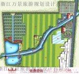 专业美丽乡村规划设计