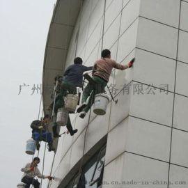 天河区龙洞高空外墙清洗公司,高空蜘蛛人墙面保洁作业