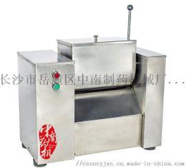 CH系列槽型混合机(长沙中南制药机械厂)