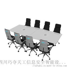 小型接待会议桌 可移动可拼接简约会客接待洽谈桌
