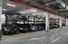 武漢地下室升降橫移立體停車庫維保廠家