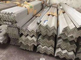 316L不锈钢角钢现货价格