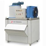 世界品质中国制造万佳中小型商用制冰机