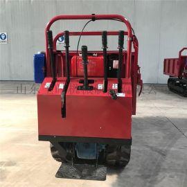 农田履带运输车 履带自卸车 履带自卸车
