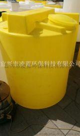 凌蓝厂家直销200L加药箱塑料搅拌桶