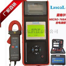 蓄电池检测仪,铅酸蓄电池检测仪,汽车电池检测仪