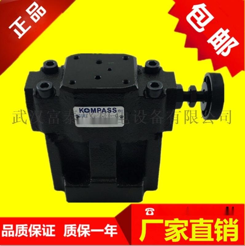供應ZS-L201E-PT-1電磁閥/壓力閥