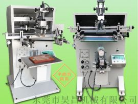 龙岩市餐盒丝印机餐盖网印机打包盒丝网印刷机