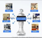 迎宾机器人 展会迎宾展馆导览服务机器人