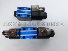 供应电磁溢流阀YFDH-B20H1,YFDH-B20H2电磁阀/压力阀