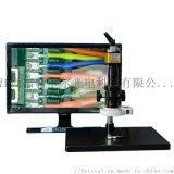 XDC-10A-800HD顯微鏡 CCD顯微鏡