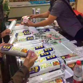 **保鲜膜PE保鲜袋子10元模式跑江湖摆摊热销产品货源