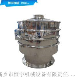 冶金粉末  圆震筛粉机,高效筛分精细分级震动筛