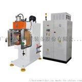 10KJ U型板電機支承單頭儲能焊機