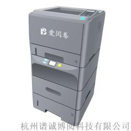厂家直销智能原卷留痕阅卷机,谱诚博阅