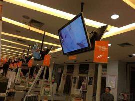 壁挂广告机网络安卓触摸液晶广告显示屏