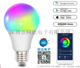 wifi智能球泡灯 10W
