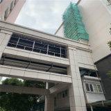 工业大厦外墙石纹铝单板 购物百货幕墙仿大理石铝单板