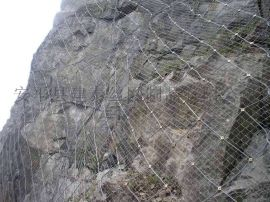 钢丝绳防护网生产厂家