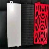 高建筑镂空外墙铝单板 幕墙烤漆铝单板造型定制