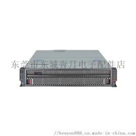 海康威视流媒体服务器DS-VE22S-B