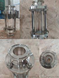 不锈钢卫生级抛光快装视镜卡箍式玻璃管试镜Φ38视盅