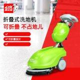 家用小型摺疊洗地機,家用洗地機價格