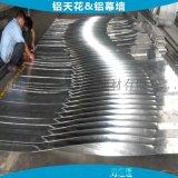 5mm厚铝板扭曲造型 麻花型扭曲铝板定制 扭曲铝板厂家 铝板扭曲